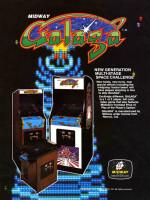 Galaga — 1981 at Barcade® in New Haven, CT