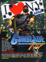 Gunblade NY — 1996 at Barcade® in New Haven, CT