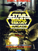 Star Wars Trilogy — 1999 at Barcade® in New Haven, CT