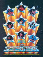 WWF Super Stars — 1989 at Barcade® in New Haven, CT