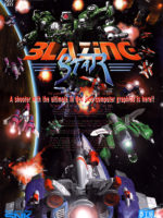 Blazing Star — 1998 at Barcade® in New Haven, Connecticut