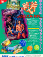 Golden Axe — 1989 at Barcade® in New Haven, Connecticut   arcade video game