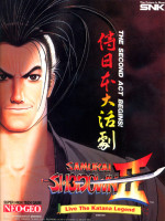 Samurai Shodown II — 1994 at Barcade® in New Haven, CT
