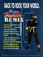Virtua Fighter Remix — 1995 at Barcade® in New Haven, Connecticut | arcade game flyer graphic